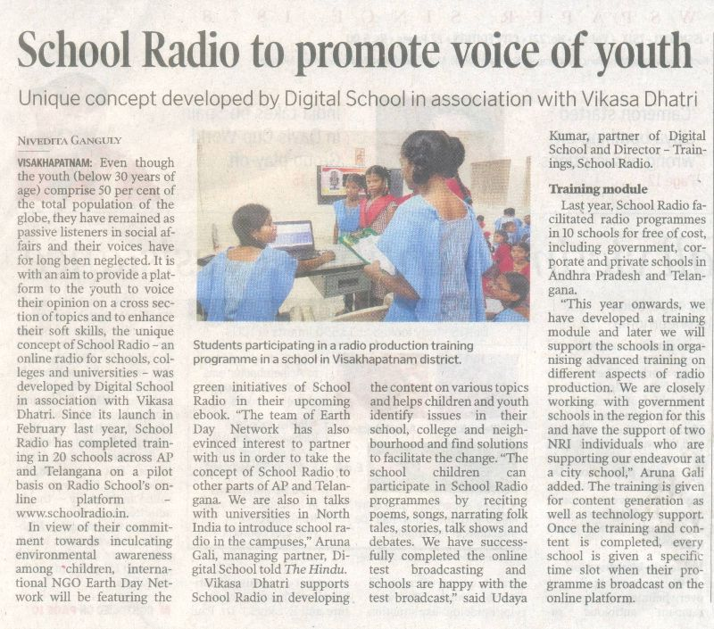 School Radio to promote voice of youth
